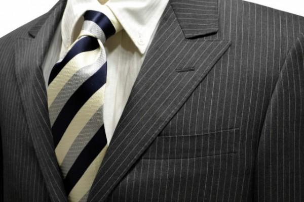 ネクタイ【オフホワイトとグレート濃いネイビーのストライプネクタイ】